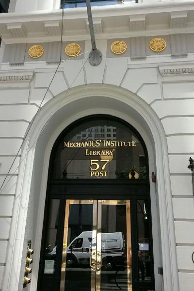 Photograph of the front door